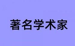 mba大纲论文