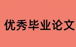 黄梅戏文化遗产论文