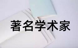 百优博士论文