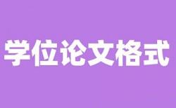 中学语文教学开题报告样本论文