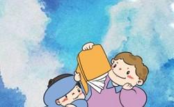 幼儿安全教育论文