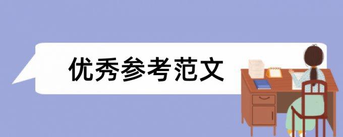 主题党日论文范文