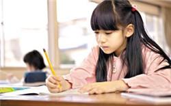 课题开题报告怎么写论文