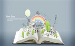 音乐和艺术论文