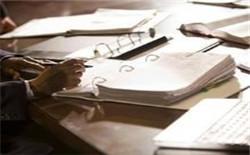 职业教育职业论文