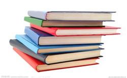 专业语文教育论文