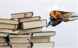 社区图书室论文