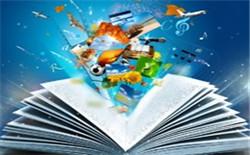 表达能力和英语论文