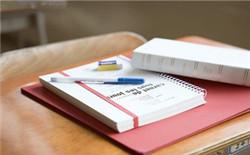 会计和财务与会计论文