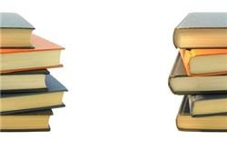 教育融合论文