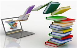 资源教学论文
