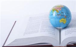 自考企业管理论文
