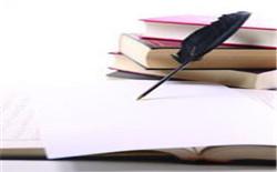 社区服务和无障碍论文