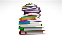 教育专业论文