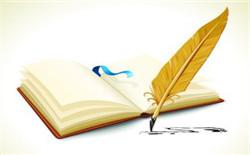教育教学改革论文