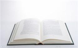 教育科学规划立项开题报告论文