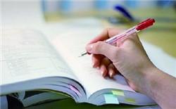 安全教育小论文