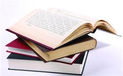 英语专业毕业论文的开题报告论文