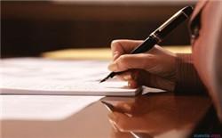 学生法律论文