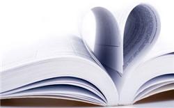 汉语言文学研究生论文