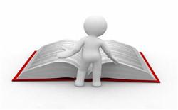 营销企业论文