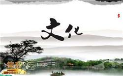 孵化器中国市场论文