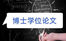 企业激励机制论文