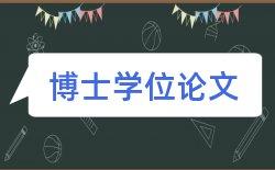汉语言文学期末论文