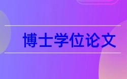 信息和王瑶论文
