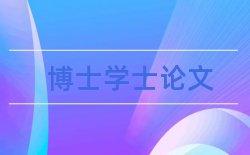 中国企业国际化论文