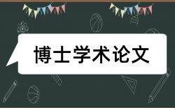 日语文化论文