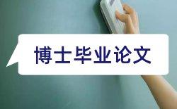 审计企业论文
