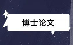 小米功能论文