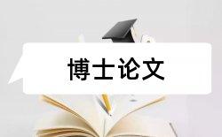 学生文章论文