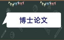 学位武汉大学论文
