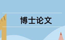 汉王电视论文