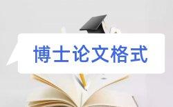 电子商务法律法规论文