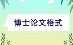 普通话教师论文