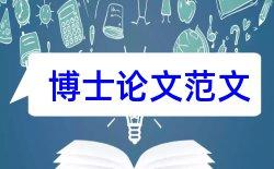 初中化学学生小论文