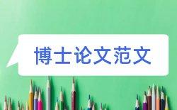 中南林业科技大学论文