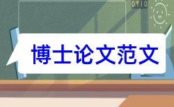 大专汉语言文学论文