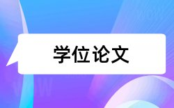 郑州大学论文