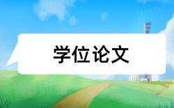 中学语文教学期末论文