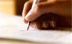 产品企业论文
