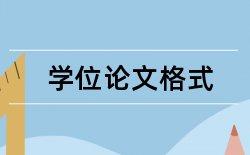 汉语言文学党校论文