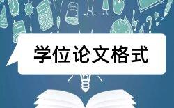 中小企业集团论文