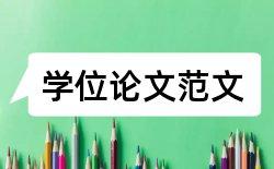 中小企业改革开放论文