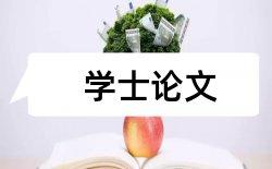 油茶种植论文