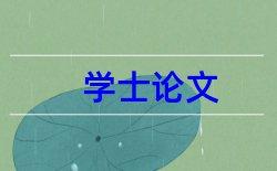 蒙语民族论文