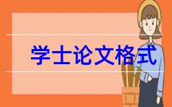 函授汉语言文学本科论文